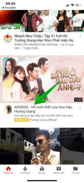 mobile video ads 473x1024 1